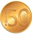 Reverse new Belarusian Money coin fifty copecks vector image vector image