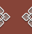 3d ornament in arabic style vector image