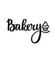 cupcake bakery calligraphy design vector image
