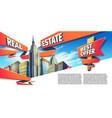 cartoon banner urban vector image
