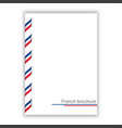 white brochure with ribbon in french tricolor vector image