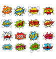 set of comic bubble speech clouds onomatopoeia vector image