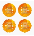 Archive file icon Compressed zipped file vector image