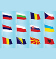 east european countries flags vector image