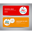 A set of banners for sale vector image