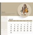 2015 calendar monthly calendar template for May vector image vector image