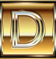 Ingot Font Letter D vector image