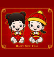 Chinese kids vector image