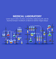 medical laboratory equipment with glass flask vector image