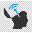 Open Mind Radio Interface Icon vector image