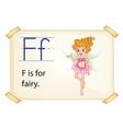 Alphabe F vector image