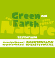 natural eco style green text for print and web vector image