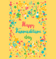 happy janmashtami day banner vector image