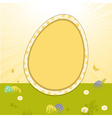 easter border background and star burst vector image