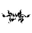 Osher calligraphy vector image