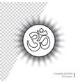 symbol om - isolated minimalistic icon vector image