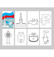 Russian coloring book Patriotic in linear style o vector image