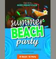 beach party flyer vector image