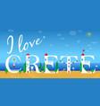 i love crete unusual artistic font vector image