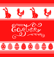 easter ornament vector image vector image