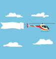 airplane with poster vector image vector image
