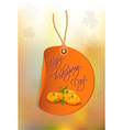 happy thanksgiving day with pumpkins vector image