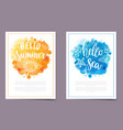 banners set summer vector image