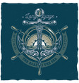 nautical t-shirt with of anchor vector image