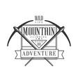 mountain climbing adventure logo mountain hiking vector image
