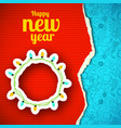 happy new year paper background vector image