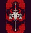 emblem with skulls sword roses and pentagram vector image
