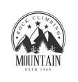 mountain rock climbing logo mountain tourism vector image
