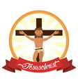 jesus christ crucifixion cross label vector image
