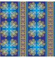 wallpaper vector image vector image