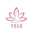 lotus yoga logo icon design vector image