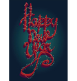 Happy new Year Universal greeting card vector image
