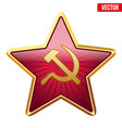 badge of soviet union star vector image