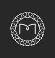 Letter M logo monogram frame mockup for wedding vector image