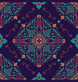 floral seamless pattern element in arabian style vector image