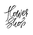 flower shop logo calligraphy template design vector image
