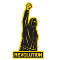 revolution vector image vector image