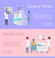 surgery room and patient care vector image