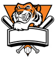 mascot of tiger head base ball vector image