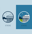 world landmarks greece travel and tourism vector image