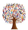 Diversity pixel human tree vector image vector image