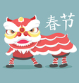 Chinese New Year - dancing a Lion dance vector image
