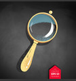 magnifying glass on chalkboard background vector image