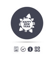 happy new year globe sign icon gifts and trees vector image