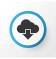 storage icon symbol premium quality isolated vector image