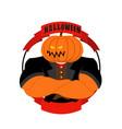 strong pumpkin for halloween powerful vegetable vector image